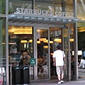 中城的Starbucks