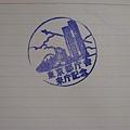 東京都廳展望台上的紀念章
