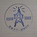 東京鐵塔紀念章