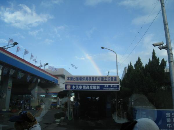 回家前洗車,又看到彩虹,為今天劃下美麗的句點