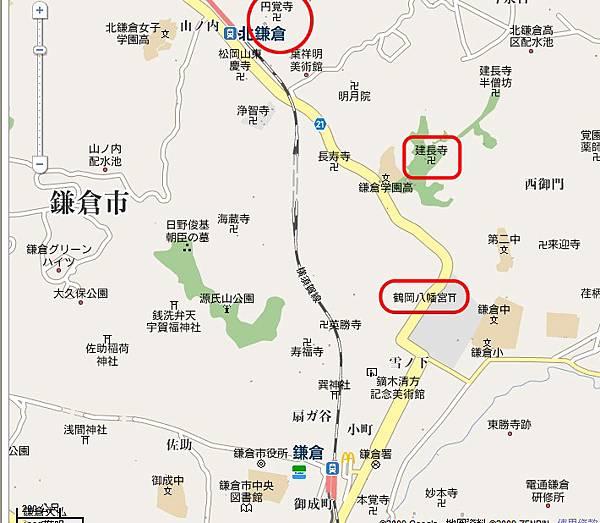7鐮倉-北鐮倉blog.jpg