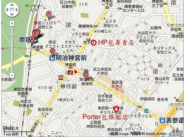 9原宿blog.jpg