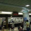 我們要搭14:18的N'EX到新宿