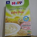 HIPP有機寶寶免敏純米精