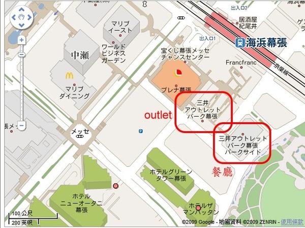 海濱幕張outletblog.jpg