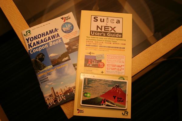 這次套票附了很多旅遊指南,以橫濱地區為主