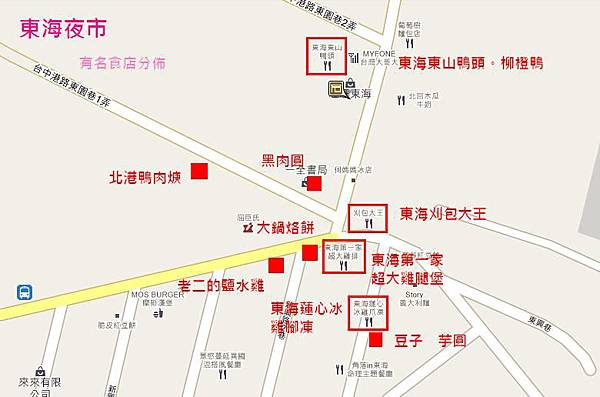 台中東海夜市 -美食分佈圖.JPG