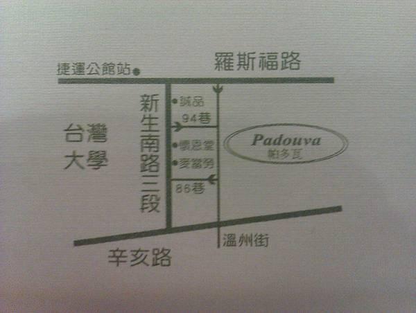 2011.05.28 帕多瓦map.jpg