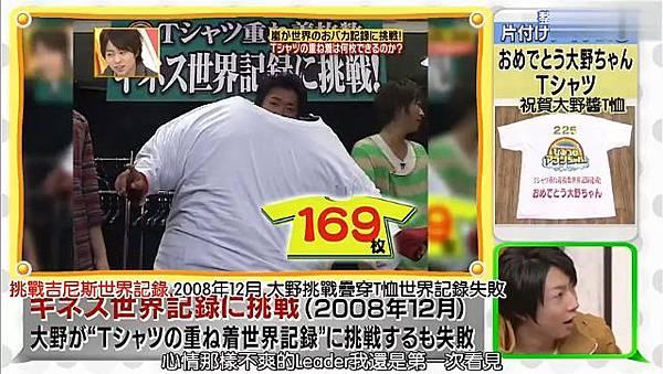 130321 ひみつの嵐ちゃん!28