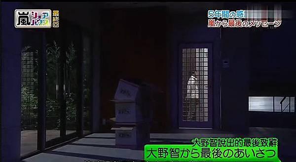 130321 ひみつの嵐ちゃん!98