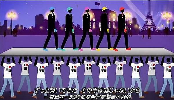 130321 ひみつの嵐ちゃん!106