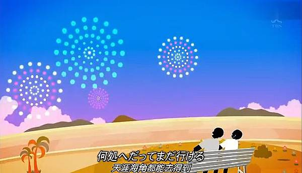 130321 ひみつの嵐ちゃん!108
