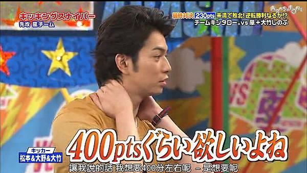 130509 VS嵐59
