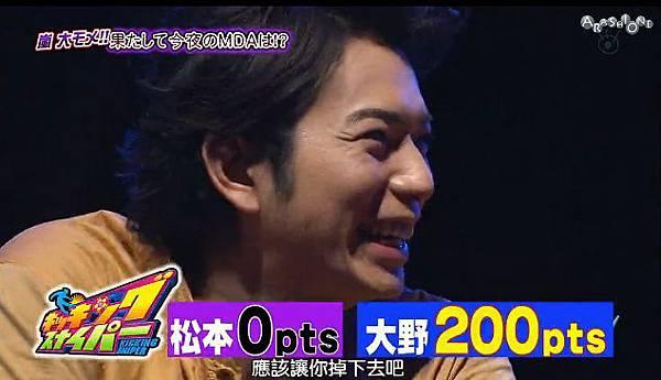 130509 VS嵐67