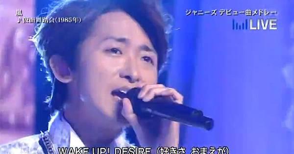 130706 THE MUSIC DAY 音楽のちから22.jpg