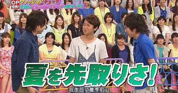 130711 vs嵐1.jpg
