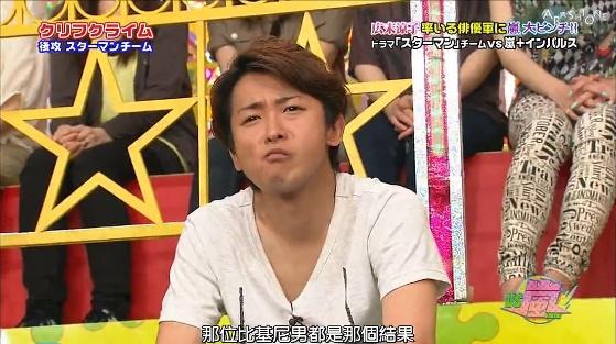 130711 vs嵐32.jpg