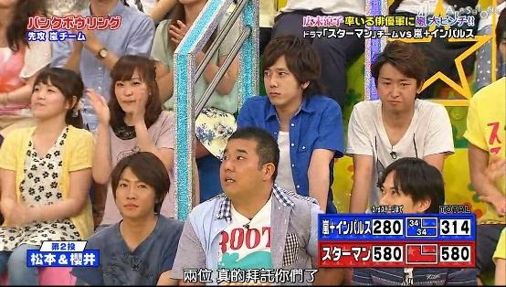 130711 vs嵐39-1.jpg