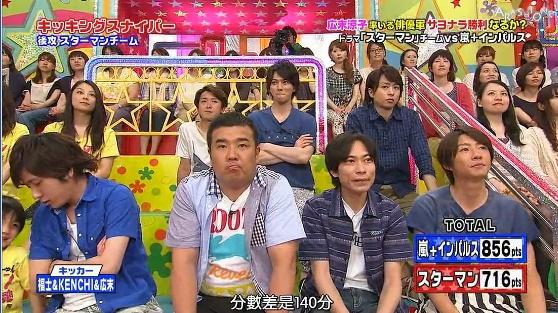 130711 vs嵐59.jpg