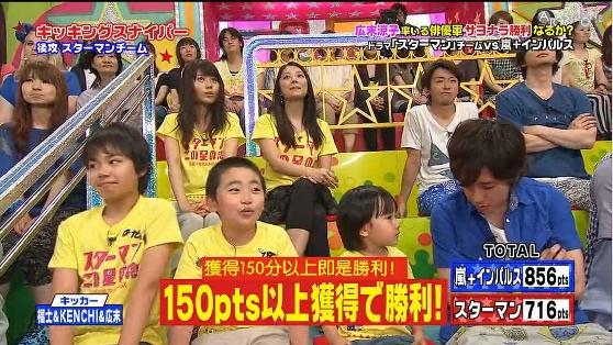 130711 vs嵐61.jpg
