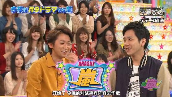 2013.10.17 VS嵐2