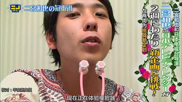 【字幕】140803 ニノさん%28だって男の子だもん上%29.mkv_000008169.jpg