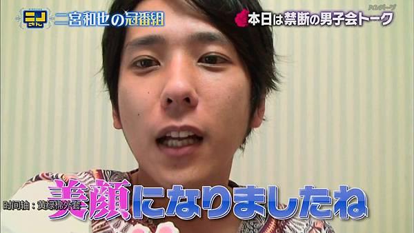 【字幕】140803 ニノさん%28だって男の子だもん上%29.mkv_000013655.jpg
