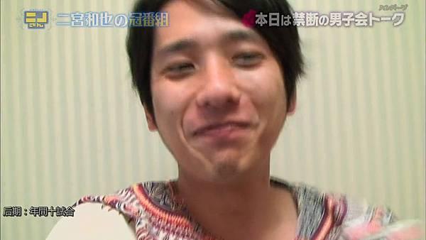 【字幕】140803 ニノさん%28だって男の子だもん上%29.mkv_000016276.jpg