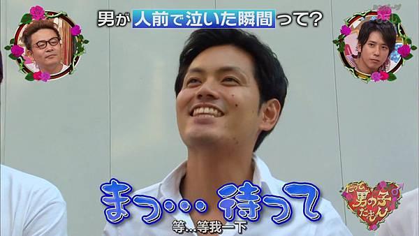 【字幕】140803 ニノさん%28だって男の子だもん上%29.mkv_000334340.jpg