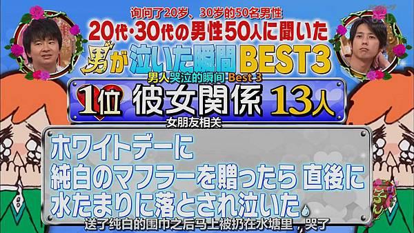 【字幕】140803 ニノさん%28だって男の子だもん上%29.mkv_000391707.jpg