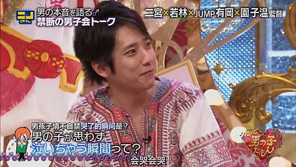 【字幕】140803 ニノさん%28だって男の子だもん上%29.mkv_000411781.jpg