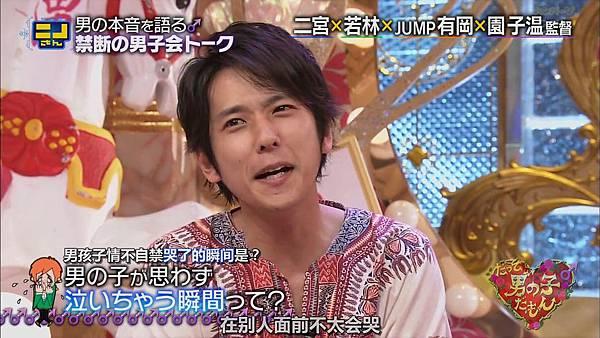 【字幕】140803 ニノさん%28だって男の子だもん上%29.mkv_000415393.jpg
