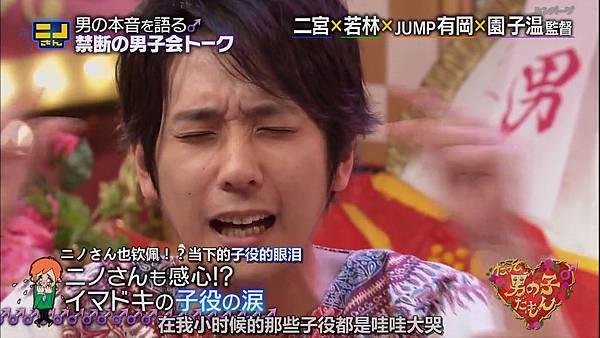【字幕】140803 ニノさん%28だって男の子だもん上%29.mkv_000555315.jpg