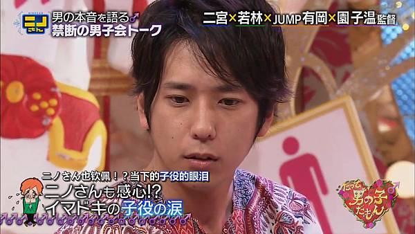 【字幕】140803 ニノさん%28だって男の子だもん上%29.mkv_000559683.jpg