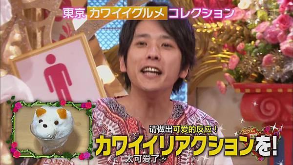 【字幕】140803 ニノさん%28だって男の子だもん上%29.mkv_000783582.jpg