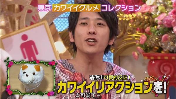 【字幕】140803 ニノさん%28だって男の子だもん上%29.mkv_000783743.jpg