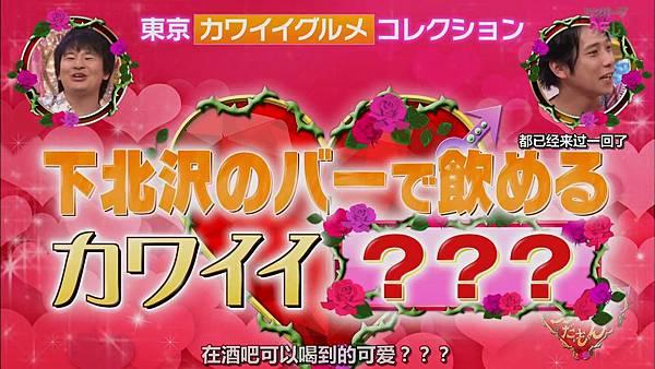 【字幕】140803 ニノさん%28だって男の子だもん上%29.mkv_000855956.jpg