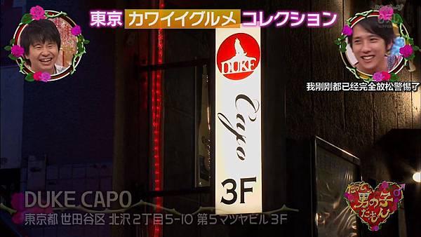 【字幕】140803 ニノさん%28だって男の子だもん上%29.mkv_000858500.jpg