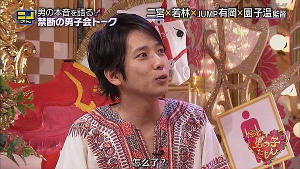 【字幕】140803 ニノさん%28だって男の子だもん上%29.mkv_000930332.jpg