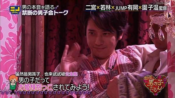 【字幕】140803 ニノさん%28だって男の子だもん上%29.mkv_001308527.jpg