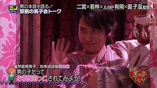 【字幕】140803 ニノさん%28だって男の子だもん上%29.mkv_001308666.jpg