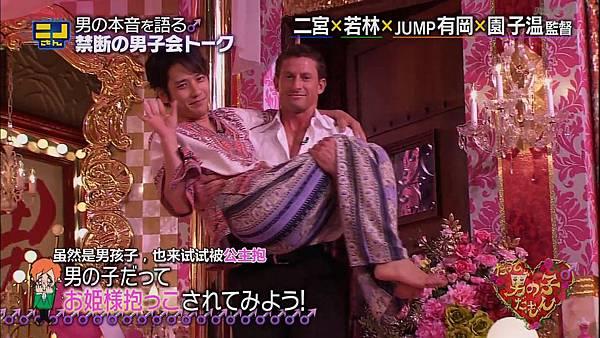 【字幕】140803 ニノさん%28だって男の子だもん上%29.mkv_001312011.jpg