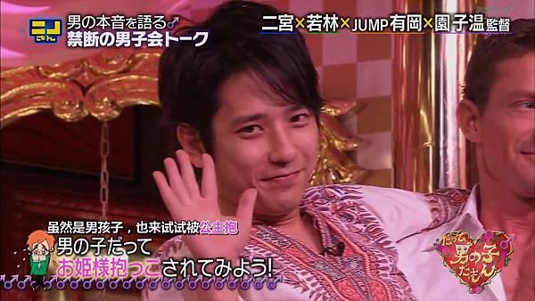 【字幕】140803 ニノさん%28だって男の子だもん上%29.mkv_001314678.jpg
