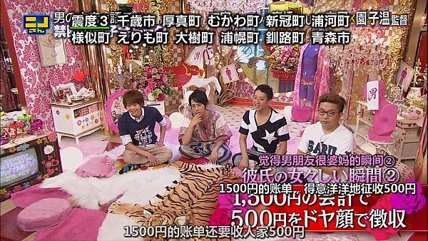 【字幕】140810 ニノさん(だって男の子だもん下).mkv_000373204.jpg