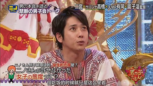 【字幕】140810 ニノさん(だって男の子だもん下).mkv_000422023.jpg