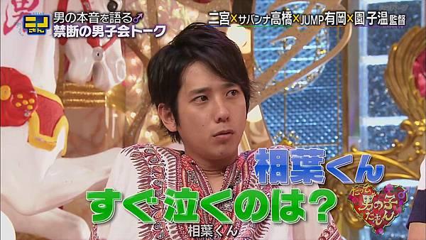 【字幕】140810 ニノさん(だって男の子だもん下).mkv_000586086.jpg