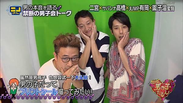 【字幕】140810 ニノさん(だって男の子だもん下).mkv_000750177.jpg