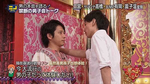【字幕】140810 ニノさん(だって男の子だもん下).mkv_001168797.jpg