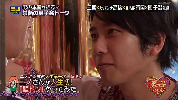 【字幕】140810 ニノさん(だって男の子だもん下).mkv_001311681.jpg