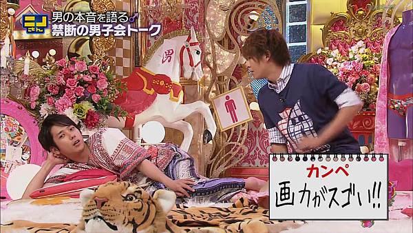 【字幕】140810 ニノさん(だって男の子だもん下).mkv_001388117.jpg